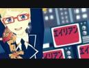 【MMD刀剣乱舞】エイリアンエイリアン【博多+日長厚小】