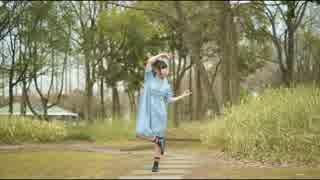 【かさね】さようなら、花泥棒さん 踊ってみた【水色】