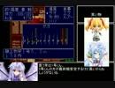 ぬし釣り64 全魚類釣りRTA 3時間59分20秒part1/7