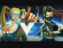 FinalRound20 スト5 WinnersFinal ふ~ど vs Xian