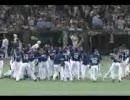 【ニコニコ動画】あの感動をもう一度・・・。中日vs巨人 ウッズ7打点の奇跡 中日優勝を解析してみた
