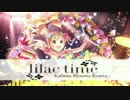 【CINDERELL-A-RRANGE vol.3】lilac time