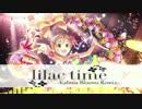【CINDERELL-A-RRANGE vol.3】lilac time -Kalmia Blooms Remix-【相葉夕美】