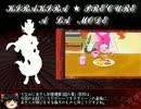 【ゆっくり感想】キラキラ☆プリキュアアラモード【part4】