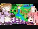 【ボイスロイド実況】茜のカービィボウルをプレイするで!part19