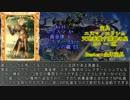 [Fate/GO]サーヴァント性能解説 ☆5編