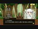 【アプリ版】けものフレンズ キャラクタークエスト シロクジャク