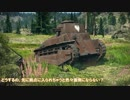VOICEROID達のWarThunder in 陸RB part002