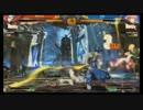 -REVELATOR-最強王者決定戦 DAY1(2/4)GUILTY GEAR Xrd -REVELATOR- BATTLEMANIA