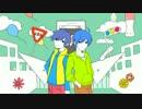 【KAITO V1・V3】メランコリック【カバー】