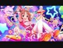 [デレマスREMIX]メルヘンデビュー!-Healing Bossa Remix-