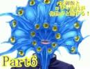 【実況】栗御飯とコジマ店員が化物♂と恋する!【クリ恋】part6(終)
