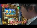 PRIDE ~黒バラの名にかけて~ 第6話(2/2)