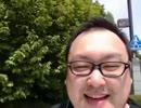 なかじまゆうき 中嶋勇樹 ハゲ ニート 2015/05/07 11:49 弁当くうわ part4