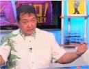 【沖縄の声】宮古島市議が自衛隊に対して不適切発言、和田正宗議員が国...