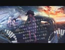 【合唱】DAYBREAK FRONTLINE