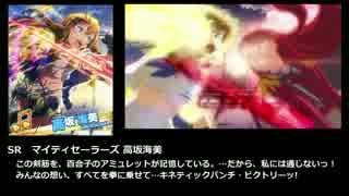 アイドルマスターミリオンライブ! 4周年記念PVと元ネタ比較