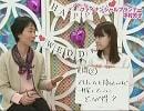 小笠原茉由が結婚します!#6