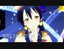 【園田海未生誕祭】ことうみで好き!雪!本気マジック【MMDラブライブ】