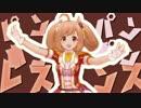 【デレステMAD】ピンポンパンポンれすぽんす☆ 【しゅが紗南愛海】