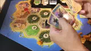 フクハナのひとりボードゲーム紹介 No.135『カタンの開拓者たち(CATAN)』
