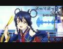 【ラブライブ!】だってだって噫無情(b-UMB EUROBEAT Mix)【Remix】 thumbnail