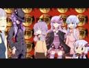 【ライジング斬】結月ゆかりはセクシィヒーローPart2【VOICEROID実況】