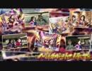 純情MidNight伝説 -Band Arrange-