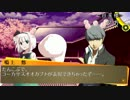 Persona4 the 幻想入り #54 SUDDENLY A LOVE STORY