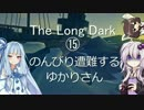 【The Long Dark】のんびり遭難するゆかりさんPart15【VOICEROID実況】