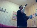 【黒光るG】ウルトラマンX/voyager feat.大空大地【歌ってみた】
