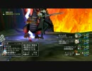 【DQX】常闇の竜レグナードⅣ バト4 3分37秒23