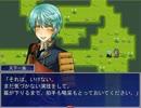 【刀剣乱舞ゲーム】刀剣達の心の世界を舞台としたRPGその29 thumbnail
