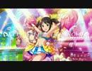 【CINDERELL-A-RRANGE】恋色エナジー -Bebo Remix-【中野有香】