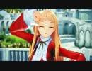 【MMD】お姉レア様の紹介動画のような何か。【大人レア様】
