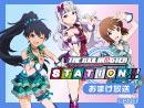 第128回「THE IDOLM@STER STATION!!!」おまけ放送【沼倉愛美・原由実・浅倉杏美】