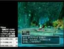 【DQ5】ひさかたぶりのコロンビア(絶叫注意)【PS2】