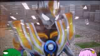 『ゆっくり実況』ウルトラマンフュージョンファイト! Part9