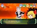 剣の国の魔法戦士チルノ3-5【ソード・ワー