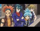 遊☆戯☆王ARC-V (アーク・ファイブ) 第146話「ディメンション・ハイウェイ」