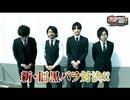 DROP OUT -20th Season- 第1話(1/5)
