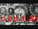 【Shadowverse】エルフの絆~ナーフの脅威~