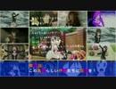 アニメ「この素晴らしい世界に祝福を!2」 第10話(最終回) 次回予告