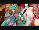 伝統芸能「歌舞伎」がニコニコ超会議に再降臨