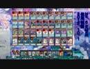【遊戯王ADS】 OCG最凶トーナメント 開会式後半