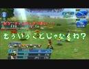 【FFDOO】【ゲーム実況】 ゲーム部屋へようこそVol.26