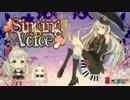 【MAYU】【マユ】【オリジナル曲】 Singing Voice