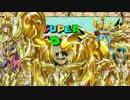 自作の改造マリオを黄金たちが実況プレイ