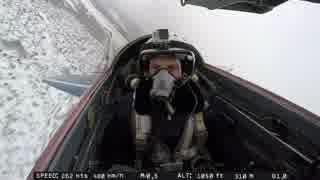 MiG-29 高度 17,500メートルの旅