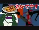 【steam】京都からの刺客【VOICEROID実況】